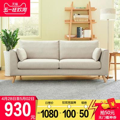 小沙发日式宜家新款推荐