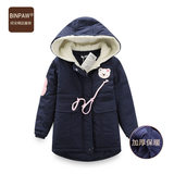 Children's wear girls winter coat 2019 new big children Korean version of cotton wash thick warm long cotton clothing