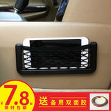 Car phone bag car pockets storage bag paste type utility vehicle net bag storage box car supplies
