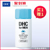 DHC防晒