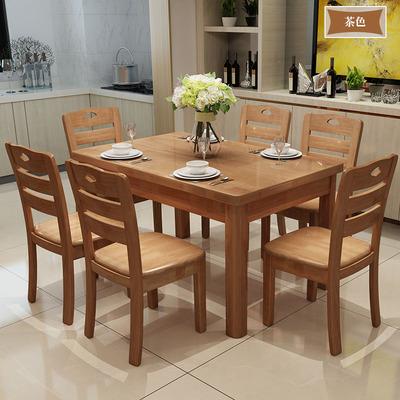 实木餐桌椅组合6人4人简约小户型吃饭桌子长方形木质西餐桌1.2米专卖店