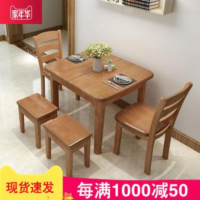 家用实木餐桌方桌是什么档次