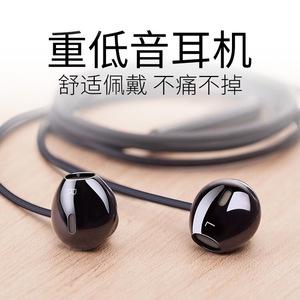 智能安卓华为vivo小米OPPO手机通用耳机运动耳机可通话耳机塞式