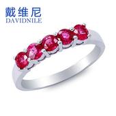 戴维尼18K白金斯里兰卡天然红宝石戒指红宝石女款 豪华婚戒 金戒指