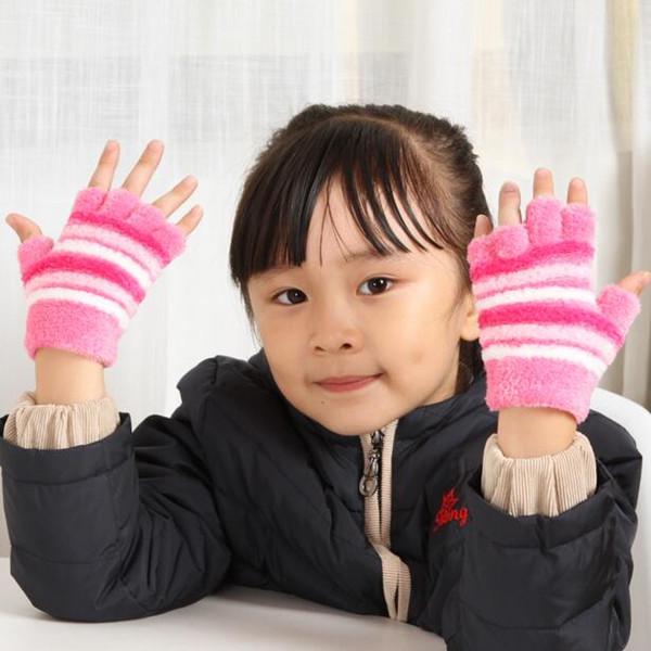 台湾mit儿童手套冬季加厚保暖可爱小孩宝宝男女童半指小学生手套
