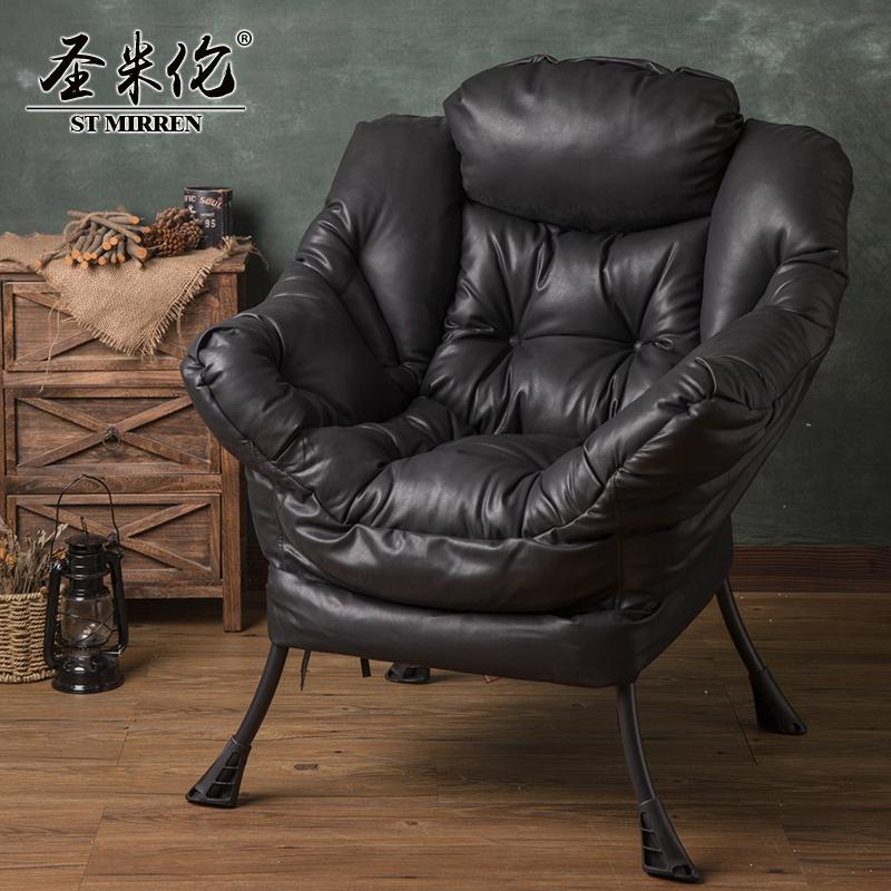圣米伦懒人椅现代简约单人沙发椅卧室阳台休闲电脑椅欧式皮艺沙发