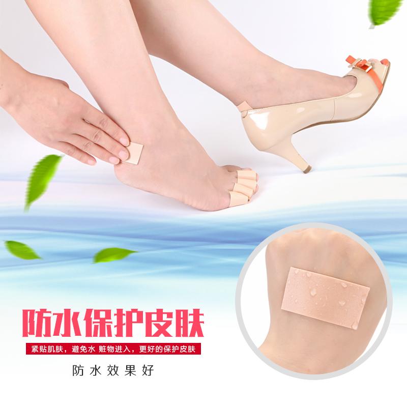 后跟贴防磨脚不跟脚防掉跟加厚高跟鞋鞋贴多功能隐形贴随意贴防滑