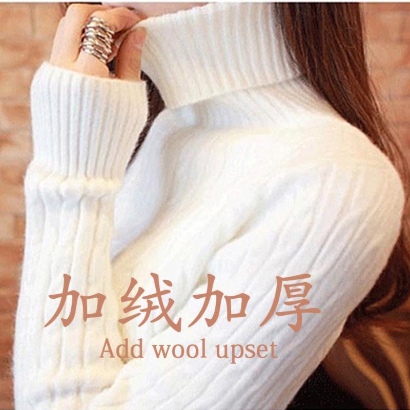 韩版加绒加厚高领毛衣5元优惠券