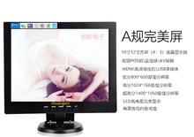 17寸19迷你液晶电视机显示器收银机监控网络WiFi 10高清12宽14