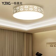 现代简约卧室灯圆形l温馨浪漫卧室灯创意客厅灯大气灯具led吸顶灯