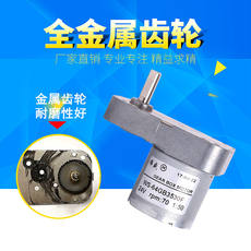520 miniature DC geared motor Small 7-shaped miniature geared motor 12v DC geared motor