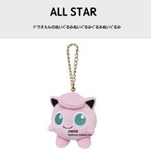 日本正品pokemon宠物小精灵正版胖丁公仔玩偶毛绒包挂件书包挂饰
