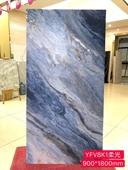 蓝色柔光砖大板瓷砖900X1800大规格背景墙地砖简约客厅防滑地板砖