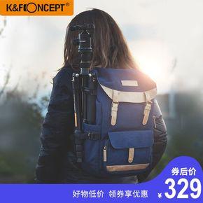 K&F CONCEPT单反相机包双肩包复古男女佳能70d80d尼康专业摄影包