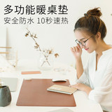 Warm hand large mouse pad warm cover winter fever winter heating warm female non-USB electric heating hand treasure student
