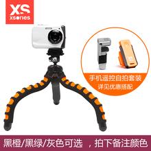 Big Bendy微单GoPro相机八爪鱼三脚架手机自拍支架 法国XSories