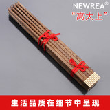 NEWREA new sharp fog gold chicken wing wooden chopsticks 10 pairs Swiss watch electroplating process proprietary technology mosaic