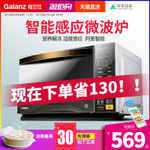 Galanz/格兰仕 G80F23CN3XL-R6K(G2)智能家用光波微波炉 烤箱一体