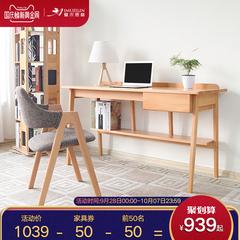实木现代书桌