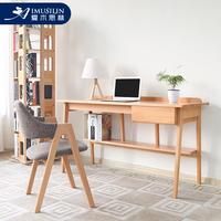 家用书房桌