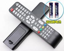 包邮 先锋电视机遥控器 LED-39B350 LED-32B350 无需设置直接使