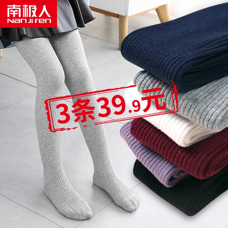 纯棉童连裤袜