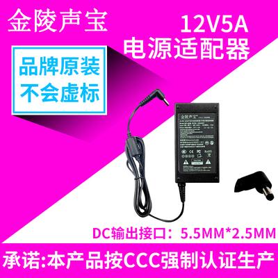 12v显示器电源适配器