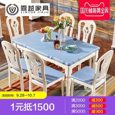 地中海餐桌椅子