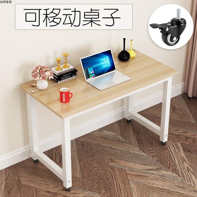Компьютерные столы Артикул 576016865212