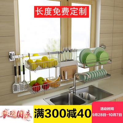 厨房置物架壁挂式窗台免打孔水槽沥水碗碟刀板省空间果蔬篮收纳架