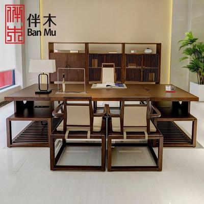 办公桌椅实木中式网上专卖店