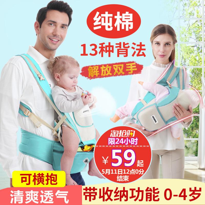 四季抱婴儿背带腰凳