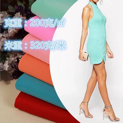 春夏 200g薄款空气层四面弹力针织面料 T恤连衣裙 太空棉服装布料