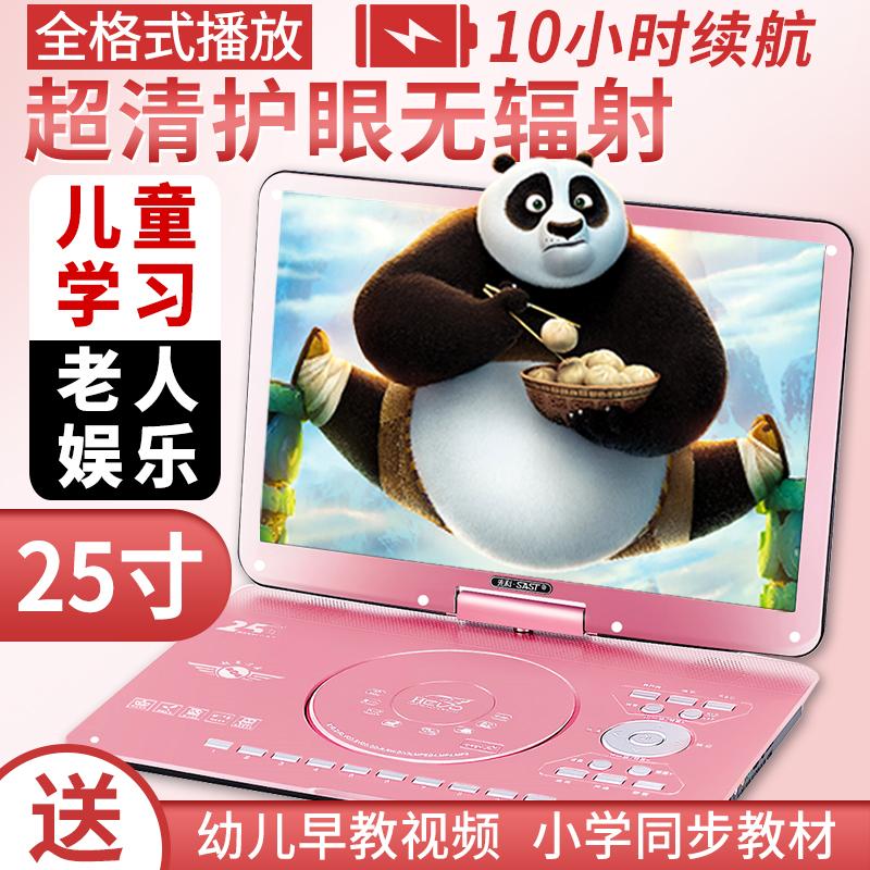 Портативные DVD проигрыватели Артикул 595397905389