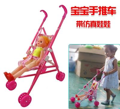 儿童手推车玩具批发宝宝学步轻便折叠小孩过家家仿真婴儿推车包邮