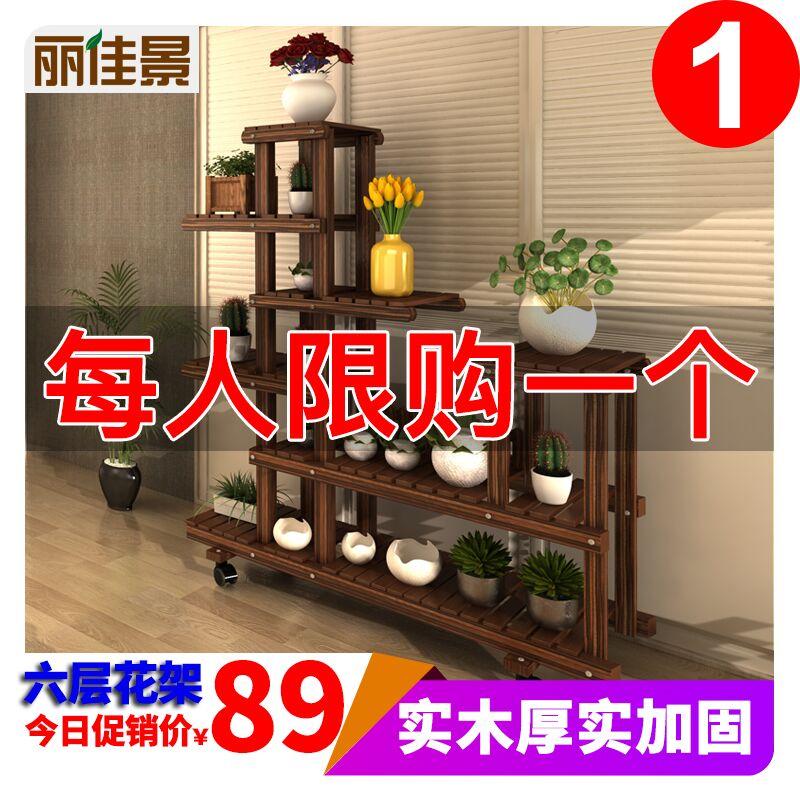 植物置物架客厅
