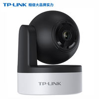 TP-Link PTZ wireless WIFI network camera 1080P HD night vision indoor surveillance camera home