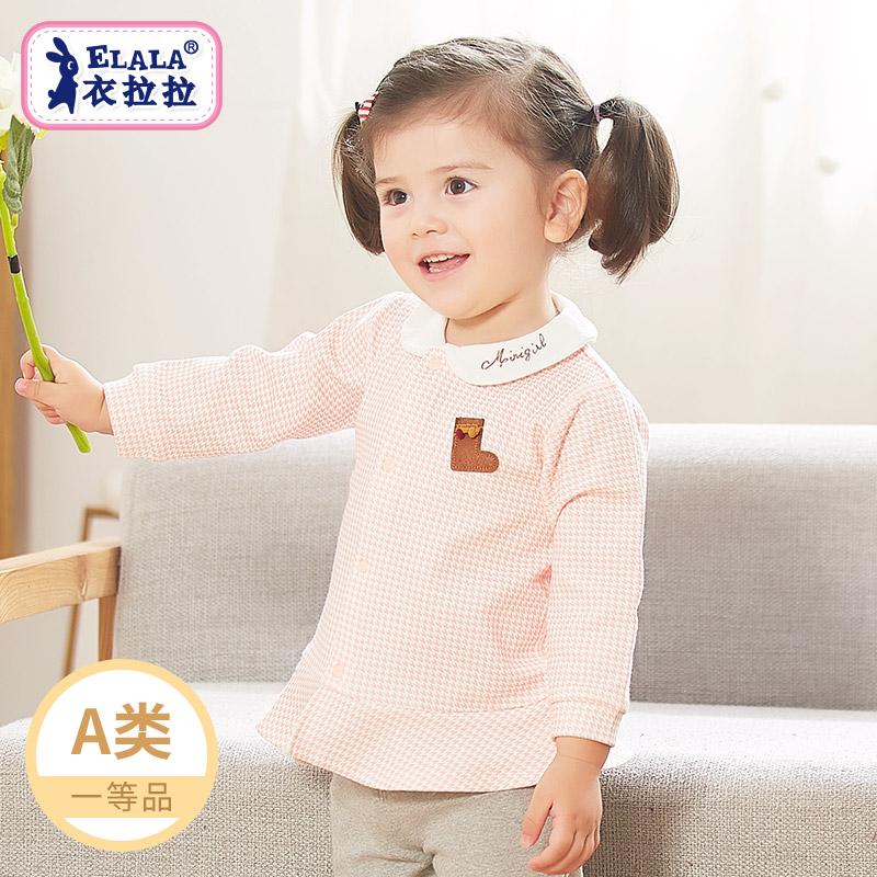 衣拉拉春秋装婴儿外套女童宝宝纯春秋开衫上衣小孩衣服棉0-2岁