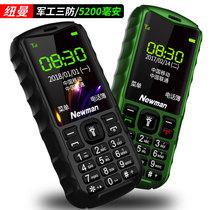 翻盖老年手机大屏大字大声老人机超长待机V98上海中兴守护宝