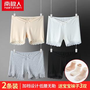 防走光怀孕期时尚 夏装 孕妇安全裤 打底裤 短裤 低腰保险裤 夏季薄款