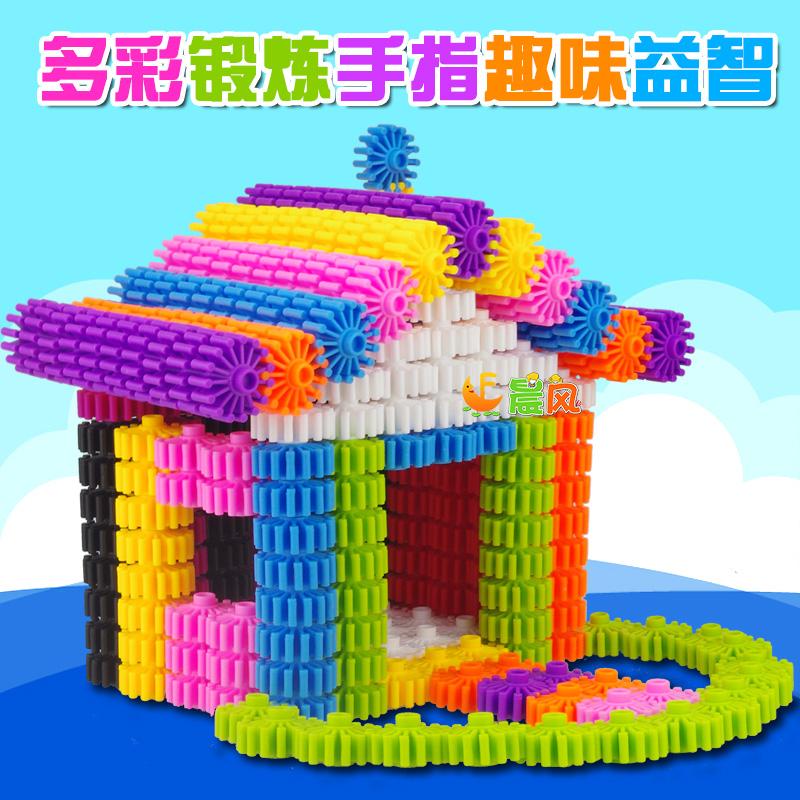 玩具_晨风 宝宝儿童益智拼装齿轮玩具5元优惠券