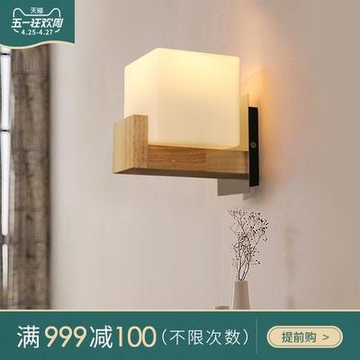 楼梯壁灯日式