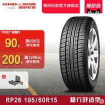 途虎包安装R电影4CRV适配102H65R17225SUV御乘固特异汽车轮胎