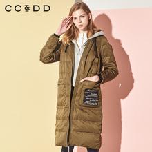 CCDD冬装新品专柜时尚韩版修身长款羽绒服女显瘦保暖外套图片