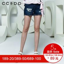 CCDD2018夏装新品专柜正品休闲水洗破洞毛边直筒牛仔短裤女热裤潮图片