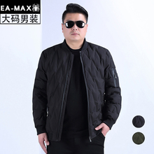EAMAX Large Size Seamless Winter Fat Man Thin Men Gain Fat Size Down Suit Jacket Y76
