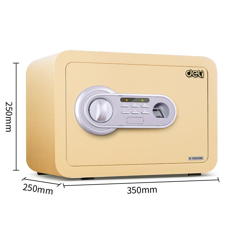 得力16654保险箱家用小型 保险柜办公入墙迷电子密码床头柜保管箱