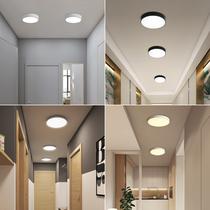 led长灯条led吸顶灯改造led灯板办公灯贴片灯条家用吸顶灯改装