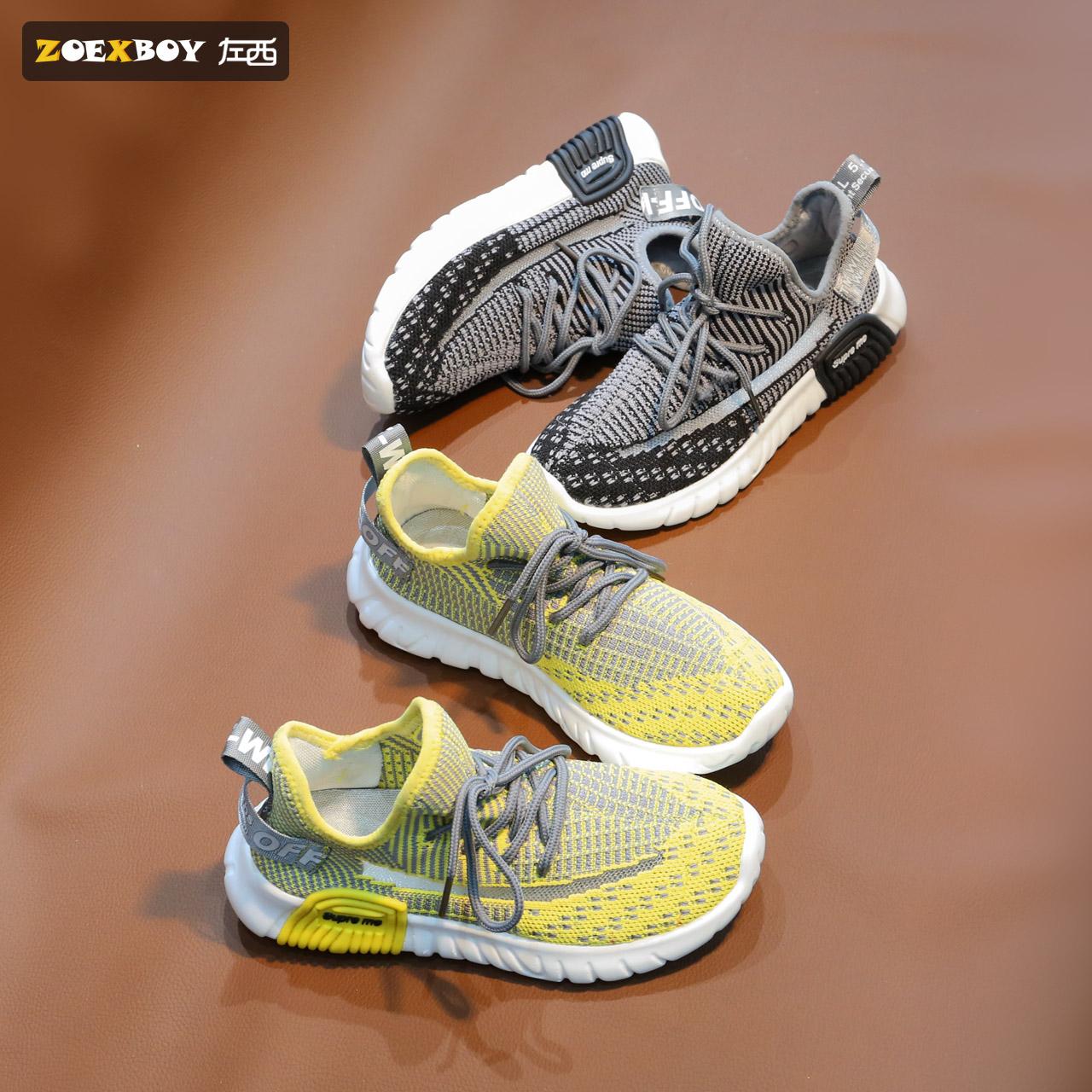 左西男童鞋子春秋款儿童椰子鞋运动鞋网鞋透气男孩休闲鞋2019新款