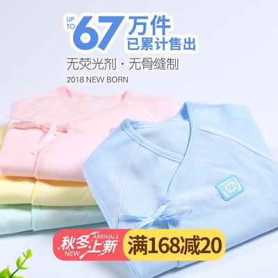 初生婴儿连体衣0春秋装1新生儿内衣服3三纯棉6个月冬季宝宝和尚服